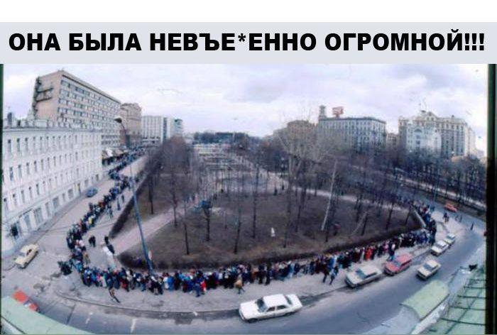 МакДональдса в Москве (10