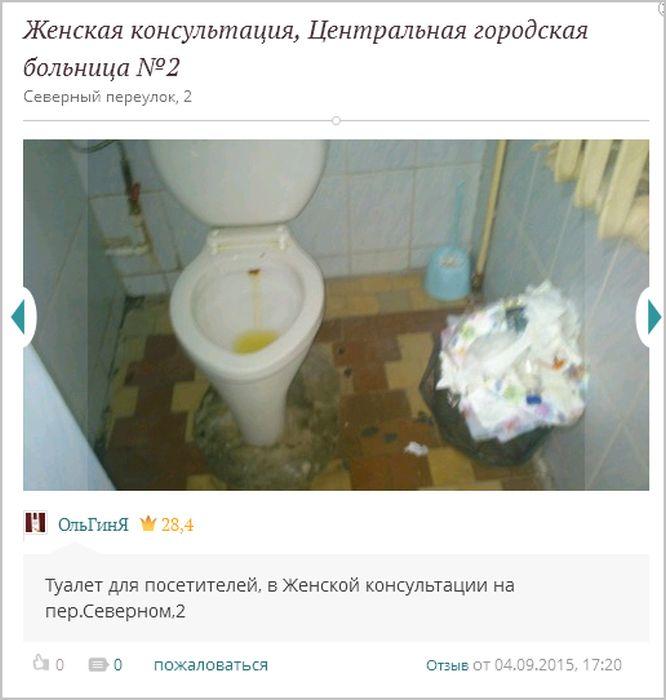 геронтологическая больница: