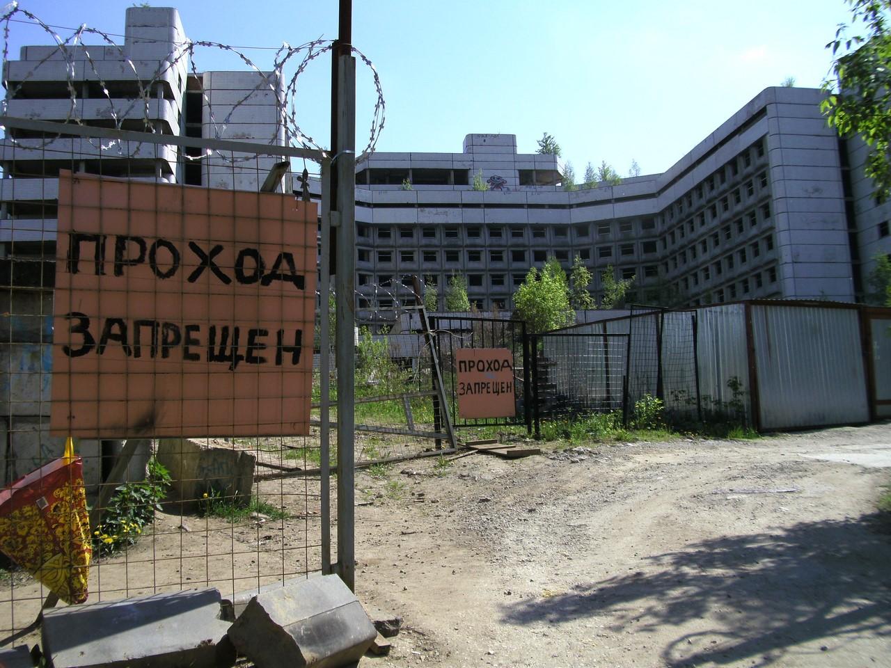 Областная больница эндокринологи