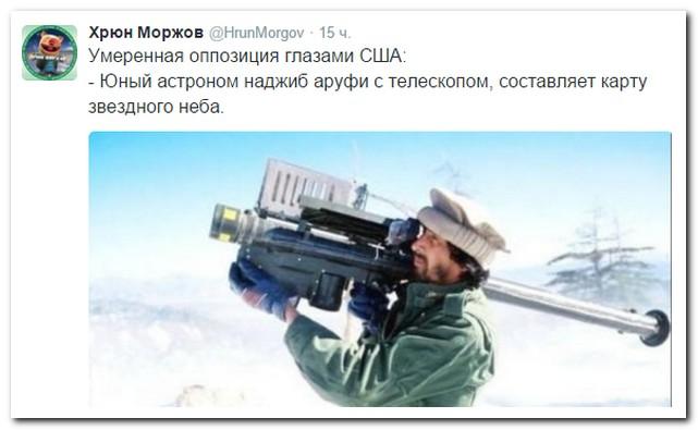 http://24warez.ru/uploads/posts/031215/setey-socialnyh-kommentarii-citaty-vkontakte-vkontakte-smeshnye-statusy_54894739.jpg