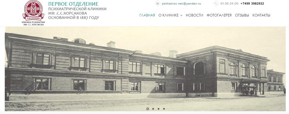 La historia de la vida de Sergei Yesenin