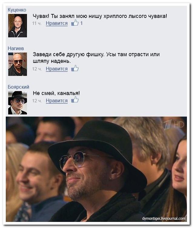 Я хочу, чтобы Вы улыбнулись. - Страница 2 Setey-socialnyh-kommentarii-citaty-vkontakte-vkontakte-smeshnye-statusy_861447491