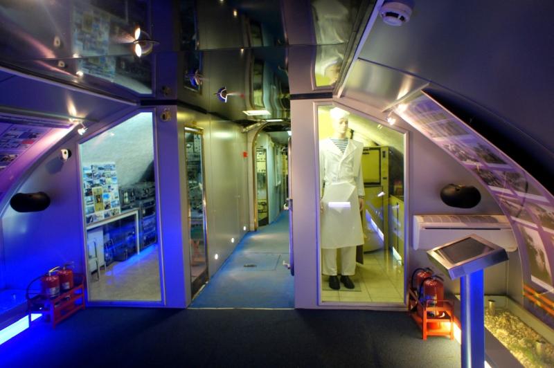 музей подводной лодки в тушино адрес