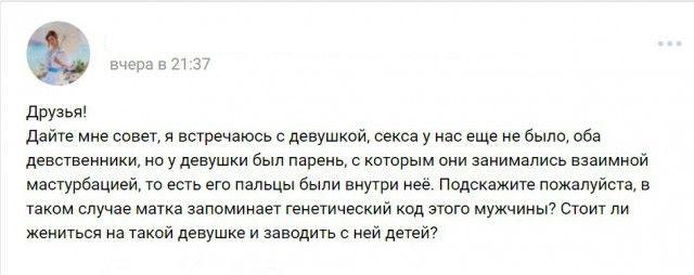 vopros_01.jpg