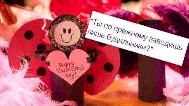 Нежные открытки для бывших ко Дню всех влюбленных