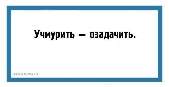 Толковый словарь интим