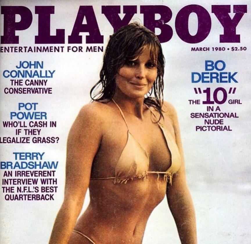 таким успехом, видео плецбой журнал 1980 годов цены