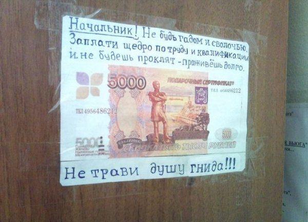http://24warez.ru/uploads/posts/091213/Marazm_29.jpg
