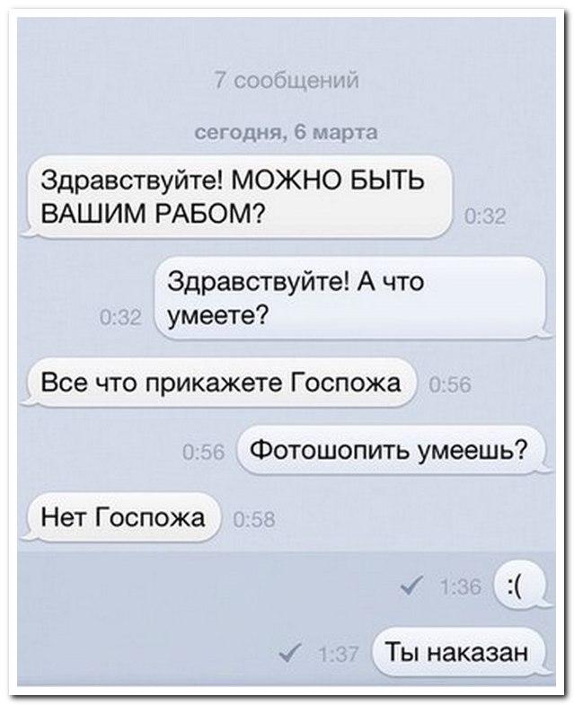 Я хочу, чтобы Вы улыбнулись. - Страница 2 Setey-socialnyh-kommentarii-citaty-vkontakte-vkontakte-smeshnye-statusy_4564954477