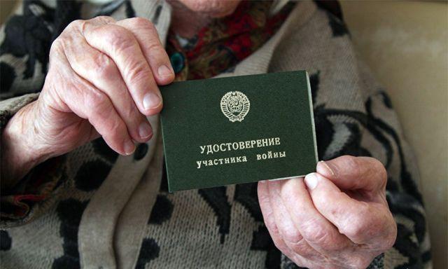 """Жители села скинулись деньгами на """"народную пенсию"""" для ветерана Великой Отечественной"""