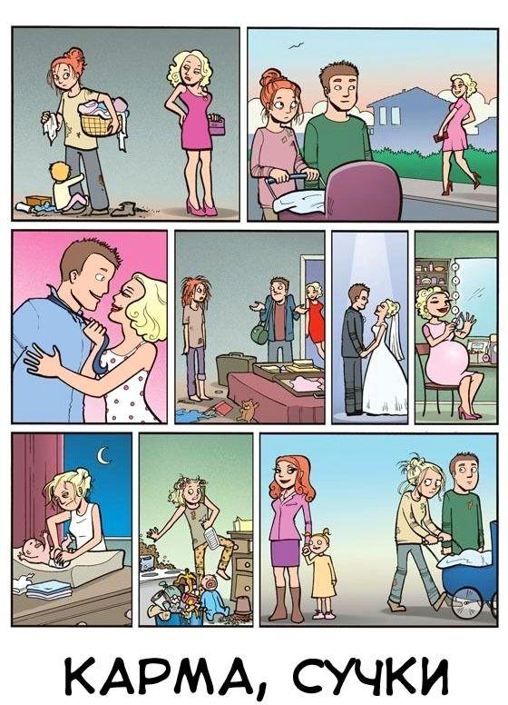 Ушел от жены к беременной любовнице