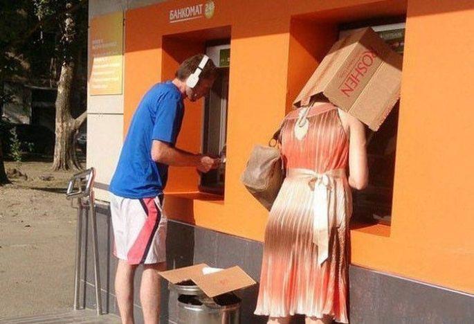 поздравления смешные картинки с банкоматами скрипичный ключ значение