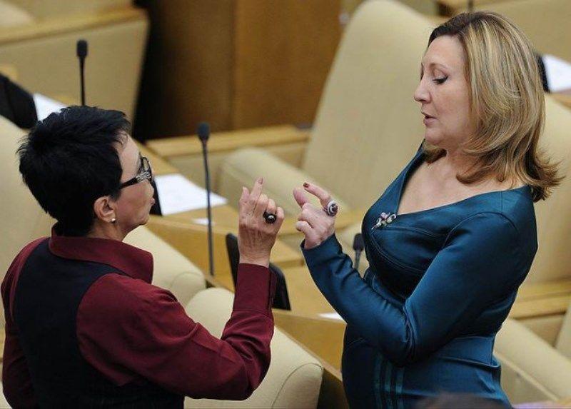Женщины в российской Думе (41 фото)