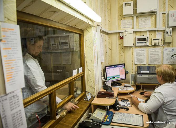 Диспетчер скорой медицинской помощи должностная инструкция