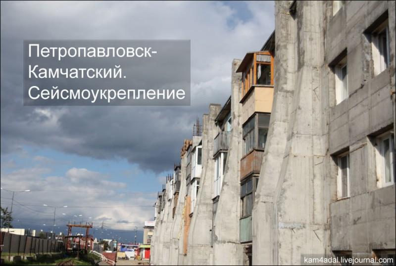 http://24warez.ru/uploads/posts/161212/Petropavlovsk-1-800x538.jpg