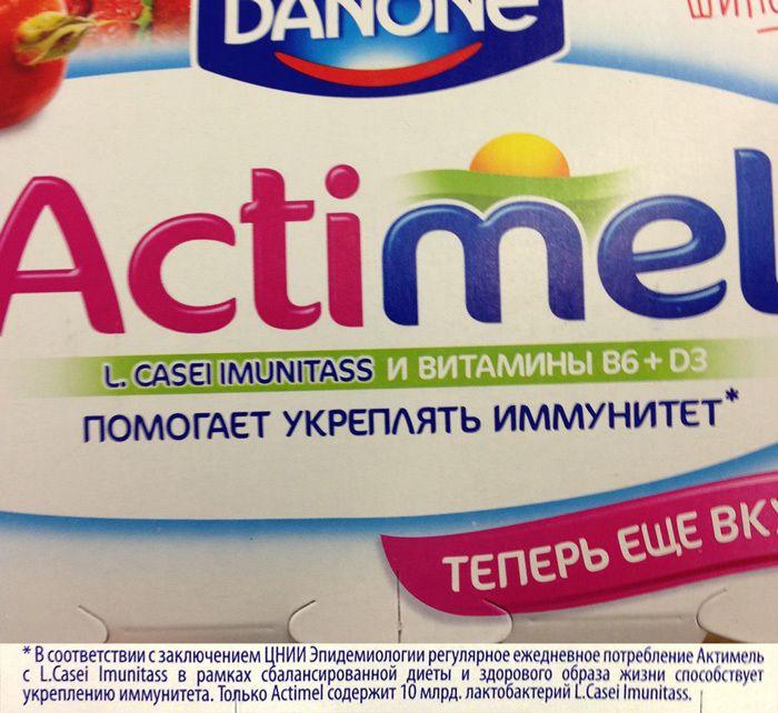 Фото олега тинькова в рекламе по телевидению работы