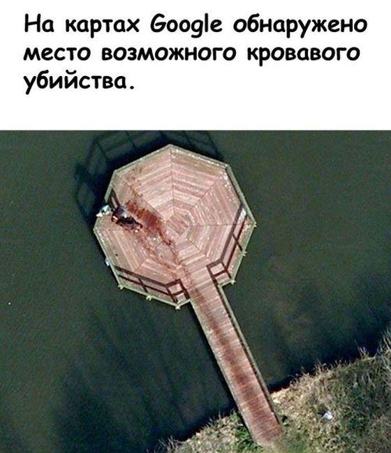 Убийство на Google Maps?