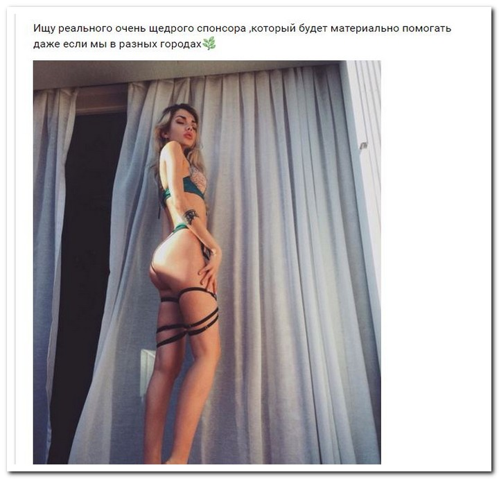 как познакомится в скайпе с девушкой для секса