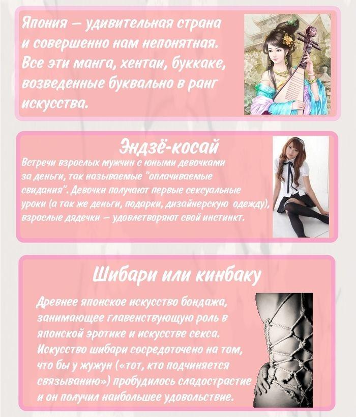 devushka-s-krasnimi-volosami-erotika