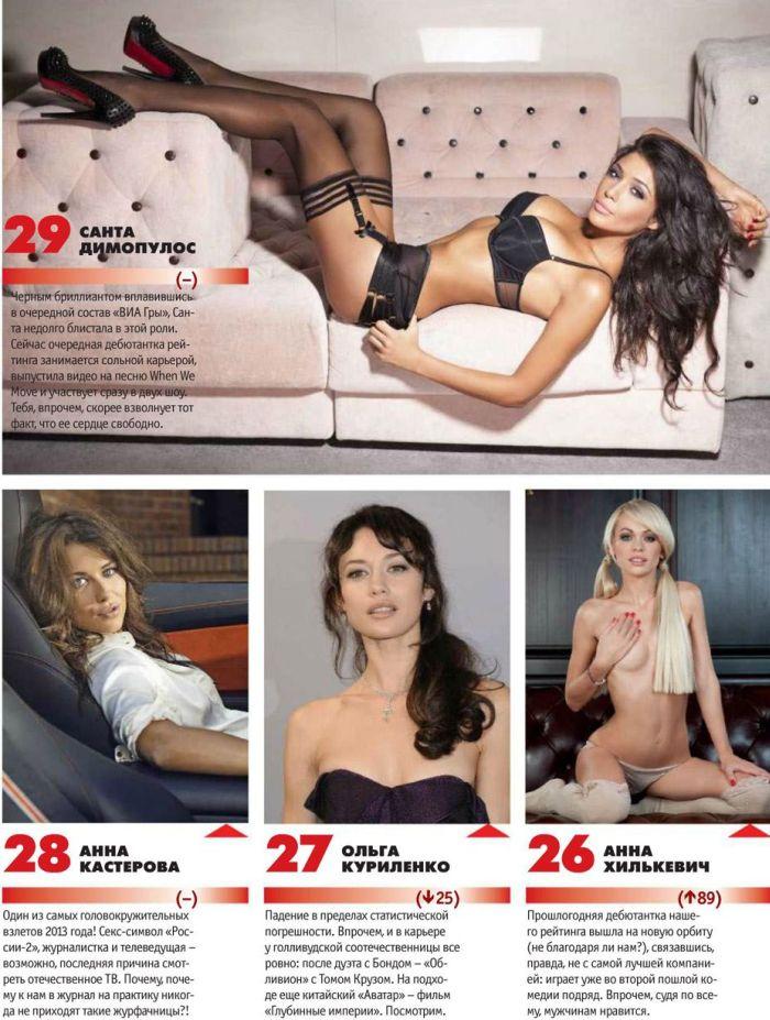 porno-bdsm-svyazannie-devushki