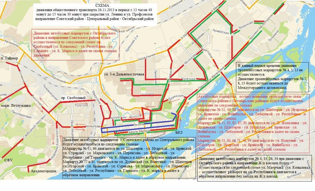 маршруты автобусов онлайн в красноярске урока русскому языку