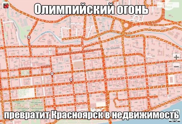 26 ноября в Красноярске полностью изменится схема движения транспорта (карты) .