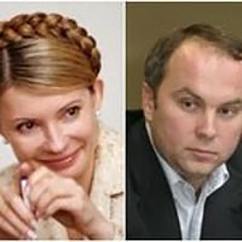 shufrich-i-timoshenko-intim