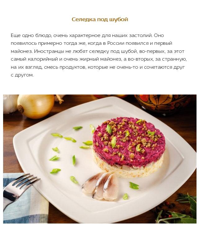 Рецепт из кабачков приготовить быстро