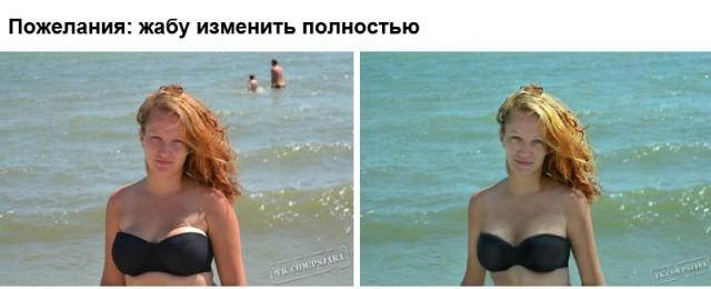 как отфотошопить фото