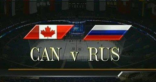 Equipo juvenil ruso en la final!