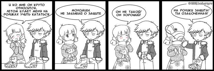 Пошлые аниме комиксы