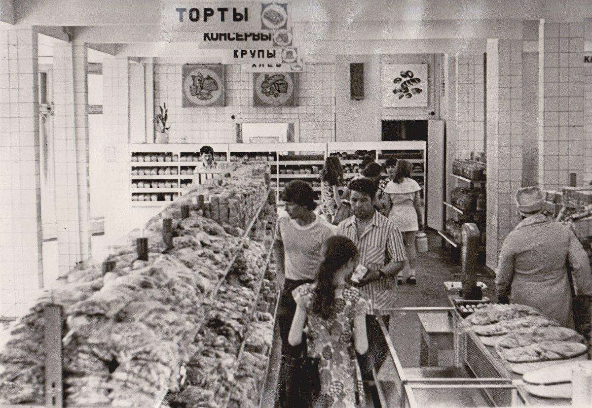 советские товары восьмидесятых фото статье описан