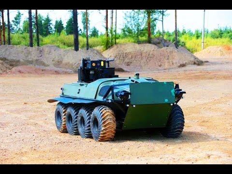 Российские боевые роботы против армии США