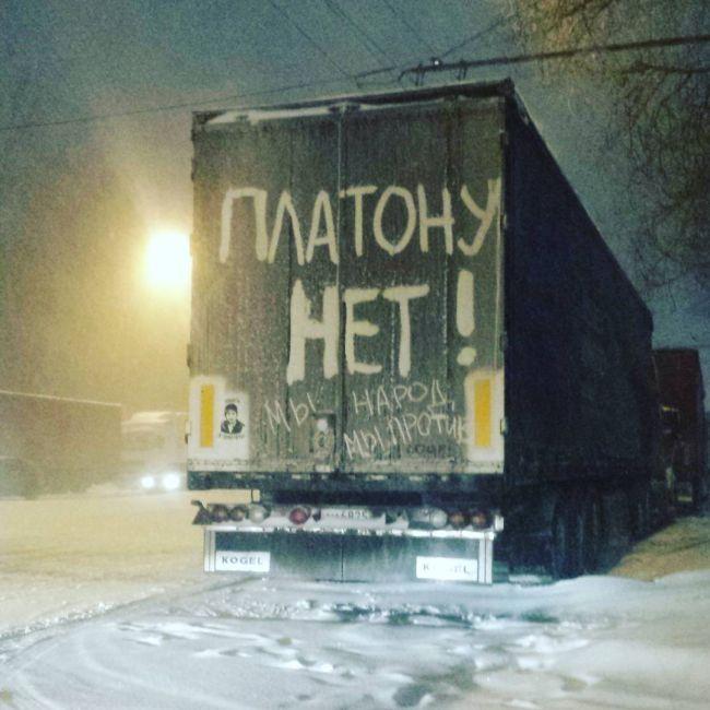 1448894456_protest_dalnoboyshiki_03.jpg