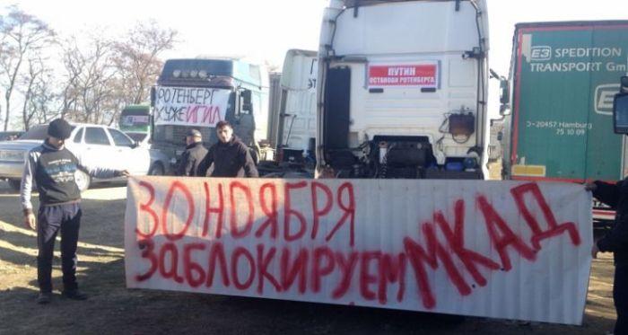 1448894507_protest_dalnoboyshiki_02.jpg