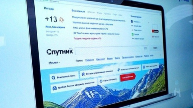 порносайты казахстана видео
