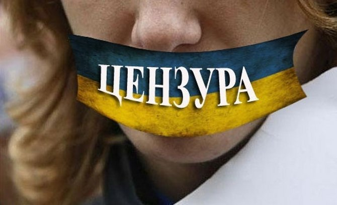 Ukraine closes access to Russian social networks