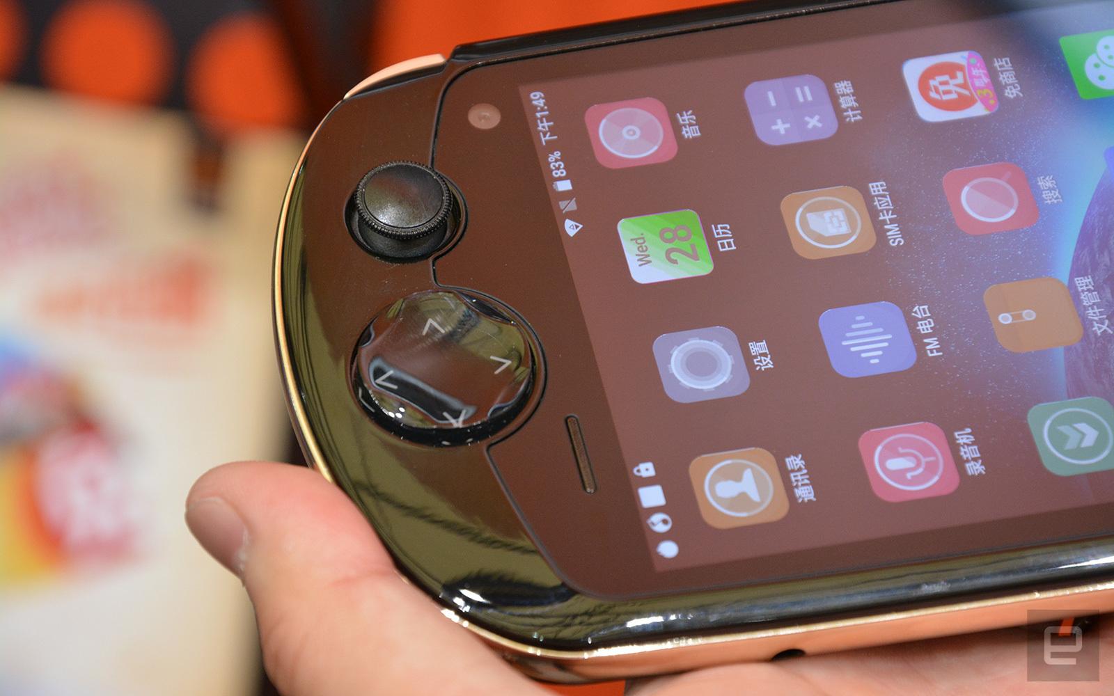 Useful features of smartphones 24Warez.Ru