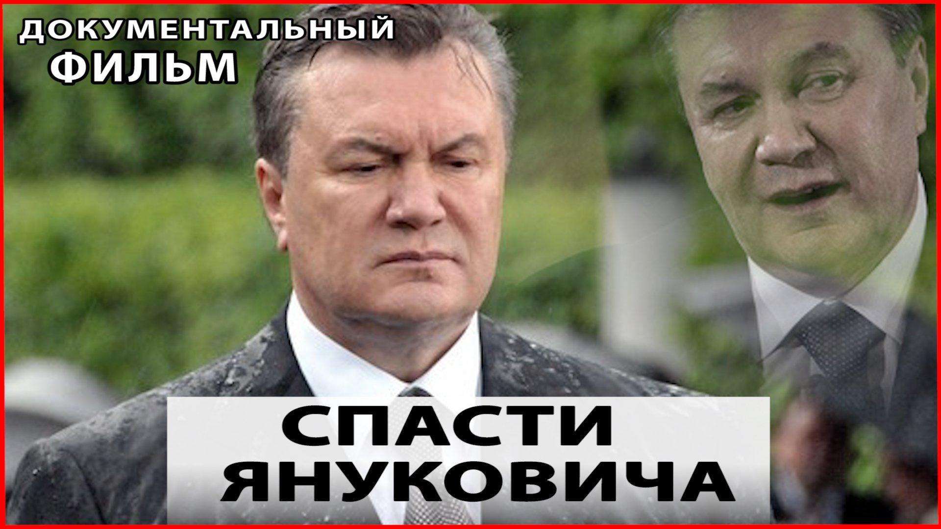 Ukraine Page 2 24Warez.Ru 98