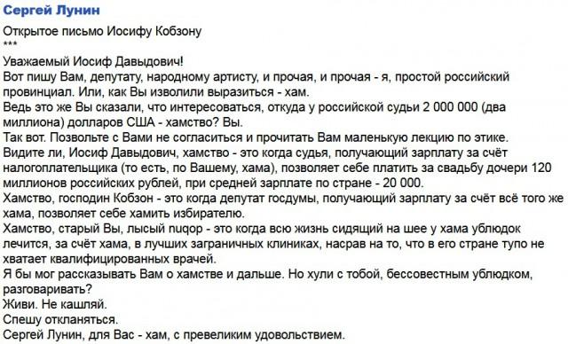 http://24warez.ru/uploads/posts/2017-07/1500397154_10025386.jpg
