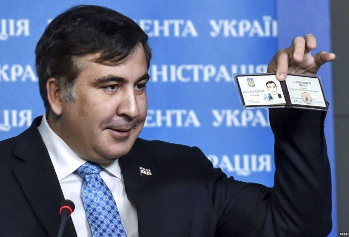 Saakashvili deprived of Ukrainian citizenship