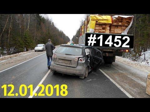 Дорожные войны №1452