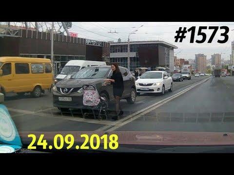 Дорожные войны №1573