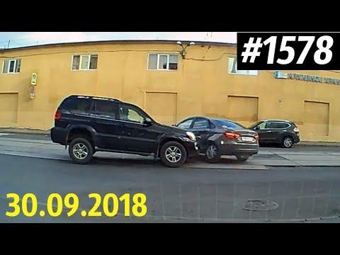 Дорожные войны №1578
