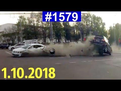 Дорожные войны №1579