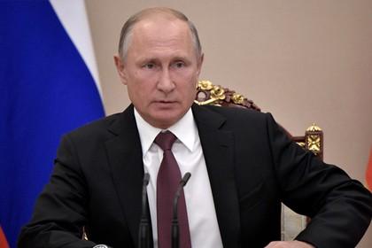 """Путин поддержал идею об отказе от господства доллара и """"дедолларизации"""" экономики"""