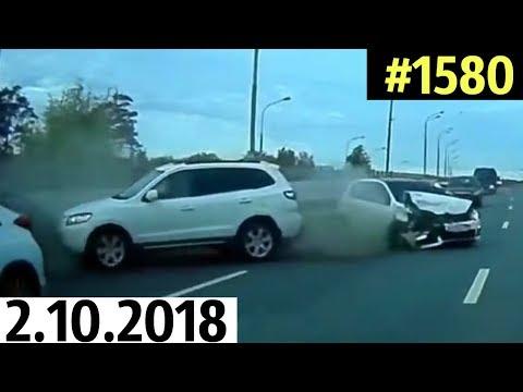 Дорожные войны №1580