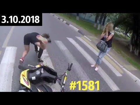 Дорожные войны №1581