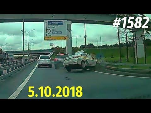 Дорожные войны №1582