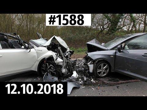 Дорожные войны №1588